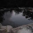 羅臼 熊の湯